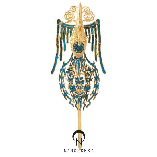 [나스첸카] 지체높은 깃털 봉황 머리꽂이 _ 은 머리꽂이 봉화 뒤꽂이
